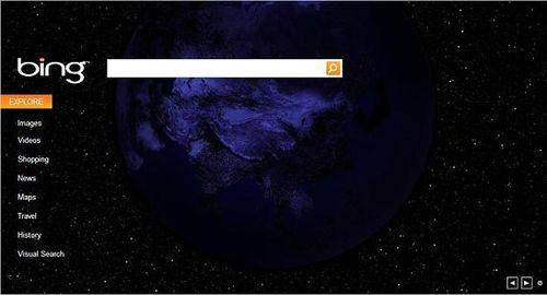 Bing-earth-day-dark-small-small