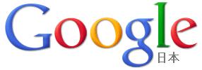 Google-japan