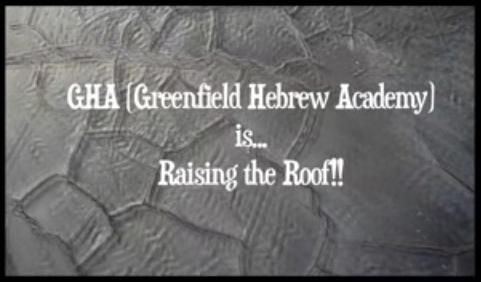 Greenfield-hebrew-academy
