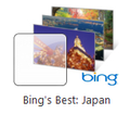 Bing-japan-windows-7-theme