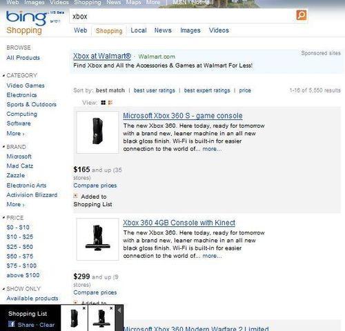 Bing-shopping-lists