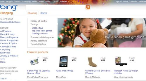 Bing-shopping-filters-browse-by-category