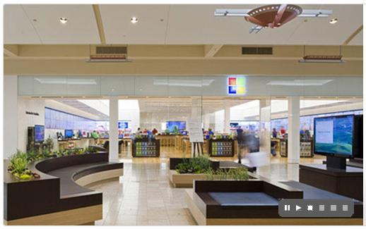 Microsoft-store-orange-county-california-bing