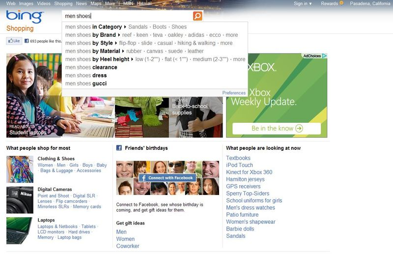 Bing-shopping-keyword