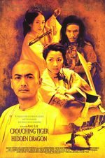 Crouching-Tiger-Hidden-Dragon-Bing