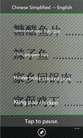 Bing-translator-windows-phone