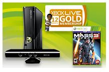 Bing-Rewards-Sweepstakes-April-2012-xbox-mass-3